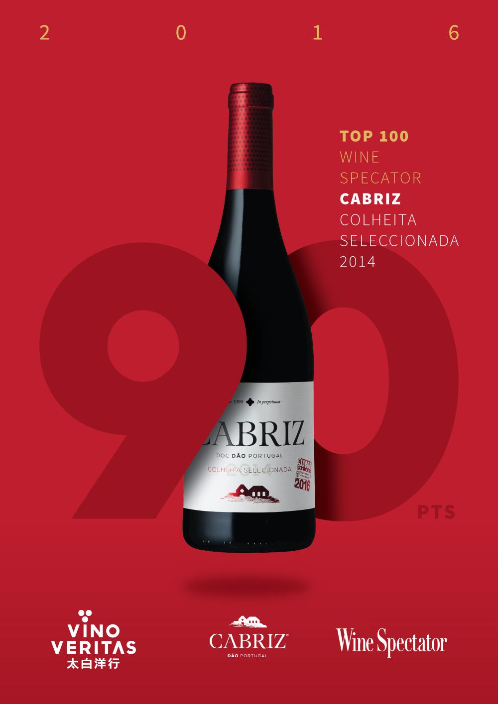 WS_2016_Cabriz_WEB_Comp
