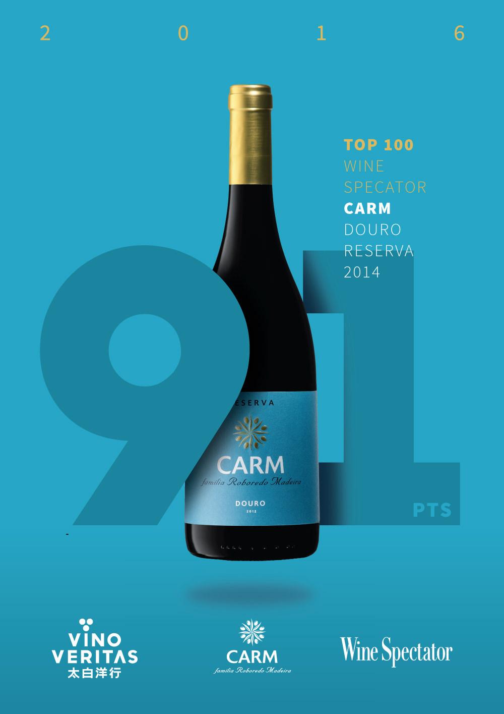 WS_2016_Carm_WEB_Comp